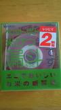 201010180909000_2